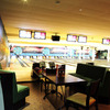 Bowling Le Carré d'As - Restaurant